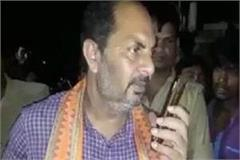 yogi s minister threatened the officer among the people