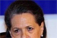 punjab court issues summons to sonia gandhi