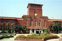 deadly attack on delhi university student in gautam budh
