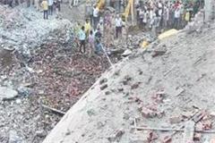 batala factory blast