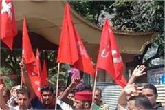 citu turns red in bonded laborers in kullu hospital