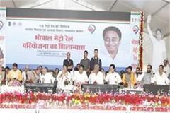 the fight erupted congress bhoj metro mla displeasure