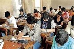 1600 candidates applied online for research eligibility test