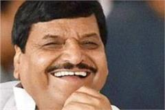 shivpal says there is an undisclosed emergency in the country