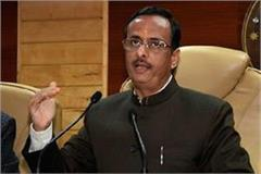 deputy chief minister dinesh sharma statement