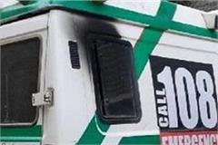 108 ambulance on the way