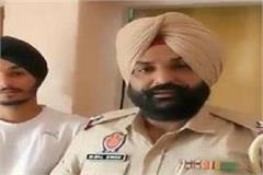 punjab police on protest against dowry in social media