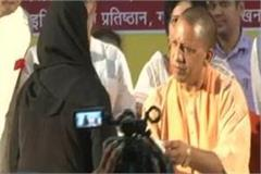 men having wife other than wife will be punished yogi adityanath