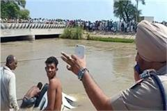 car falls in ganga canal 6 died