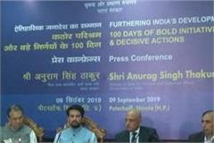 anurag enumerates achievements of modi government on completion 100 days