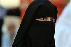 muslim woman divorces her husband