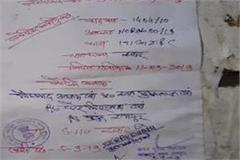 azam s name speaking in 80 cases now the police