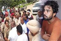 firing during bandh in nakodar 2 people injured