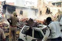 batala factory blast fir lodged against factory owner