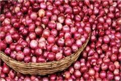increased onion prices brought tears to eyes
