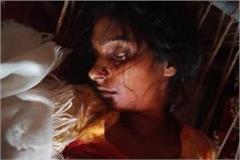 girlfriend murdered on behalf of lover