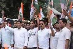 youth congress furious in kullu over satti statement
