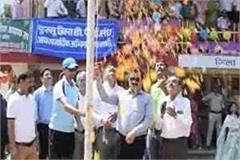 state level sports competition begins