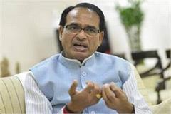 shivraj not filled electricity bill 6 years deposited fear action