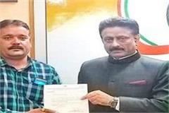 rathore appointed 16 block presidents of himachal congress committee