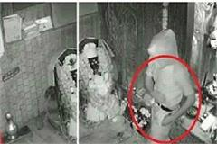 big theft in vishnu temple of manali