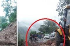 chamba dharamshala nh blocked due to landslide