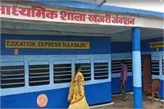 train made school to increase interest in children