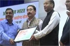 himachal first state to provide best health cover