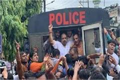 bjp police leaders clash ghantanath movement many arrested leader opposition