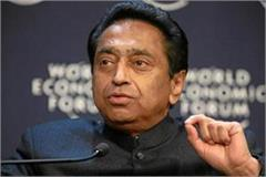 kamal nath wrote a letter center regarding waterlogging in sardar sarovar dam