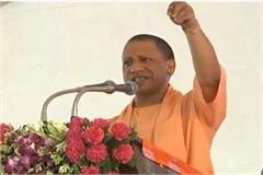 yogi gifted over one billion projects to ambedkar nagar