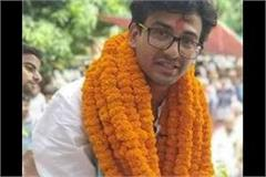 by election bjp made prateek pandey a possible candidate from jalalpur