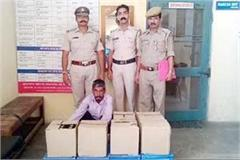 smuggler arrested with liquor