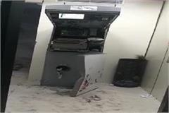 trying to uproot atms by spraying black on cctv cameras