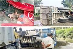 tipper and tractor trolley collision terrible 1 killed