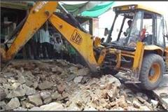 tempo in jcb cutter woman killed eight severed