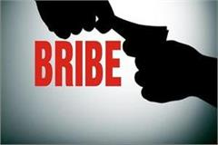asi sacked for demanding bribe audio demanding money was also viral