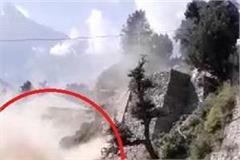 wall crash down in kinnaur