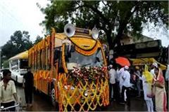 journey of guru nanak saheb reached balaghat of mp through 19 states