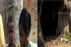 uttar pradesh badshahpur divyang children