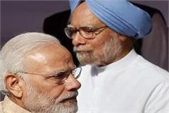 pak invites manmohan singh not pm modi for opening ceremony