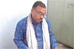 lokayukta police take big action arresting patwari taking bribe