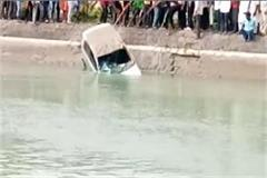 car recovered from canal