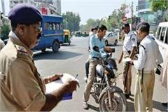 traffic rules had to be ignored heavily 835 people cut invoices