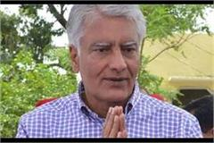sunil jakhar refuses to contest jalalabad by election