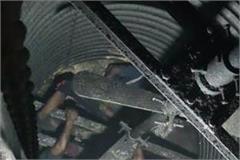 3 workers died in black oil clean factory