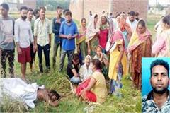 murder case in batala