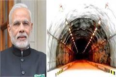 pm modi will inaugurate the rohtang tunnel