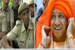 up 25 thousand home guards hurdled yogi government may layoff