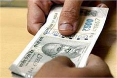 three policemen accused of taking bribe